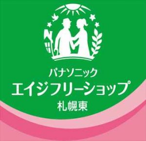 マーク集②-④ - コピー_R