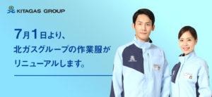 seifuku_pc